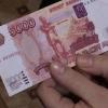 В Красноярске задержана банда фальшивомонетчиков
