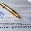 В Красноярске мошенники предлагали КАСКО и ОСАГО  со скидкой