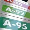 Хакасия перешла на дешёвый бензин