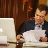 Премьер страны позаботится о компьютерной грамотности пенсионеров