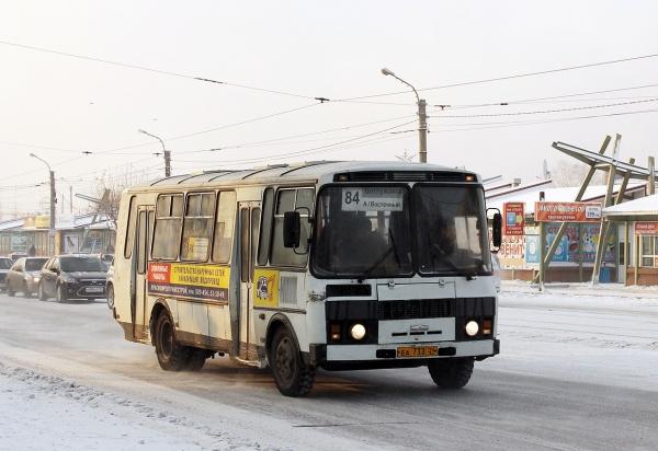 В Красноярске вернули