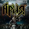 В Хакасии выступит легендарная рок-группа