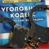 Жителя Черногорска ограбила женщина