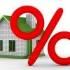 Банки Красноярска могут снизить ставку по ипотеке
