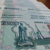 В Красноярье установили минимальную зарплату