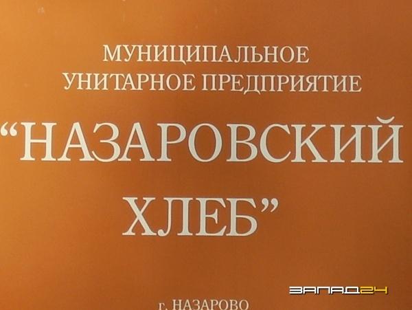 За сутки на дорогах красноярского края погибли шесть человек