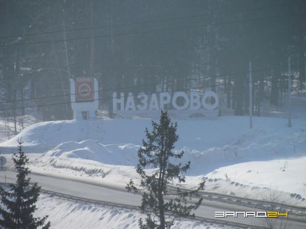 ВКрасноярском крае вДТП попал автобус сдетьми, никто непострадал