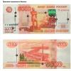 продажа долара в саяногорске визуально удлинить пластину