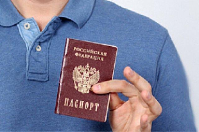 вот кража паспорта и документов на машину понимал