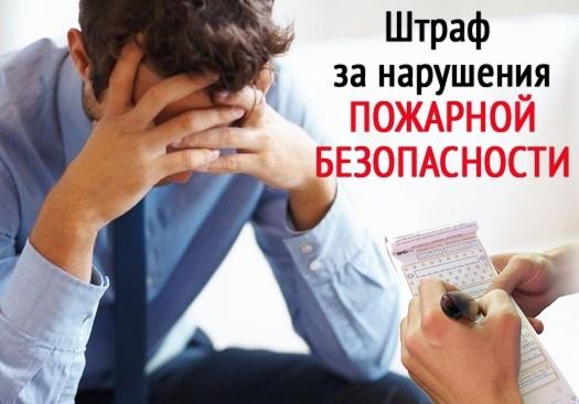 Натерритории Красноярского края вводится особый противопожарный режим