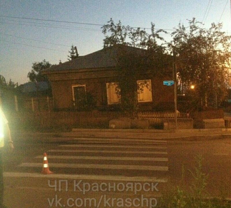 ДТП вКрасноярске: шофёр вПокровке сбил 5-летнего ребенка и исчез