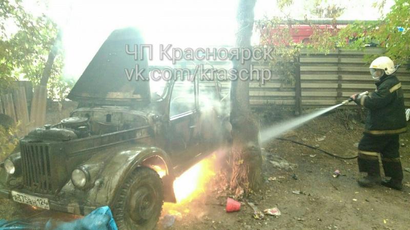 Направобережье Красноярска дети подожгли машину
