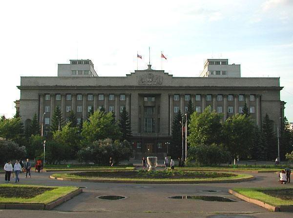 Уволен ответственный попрофилактике коррупции управления губернатора