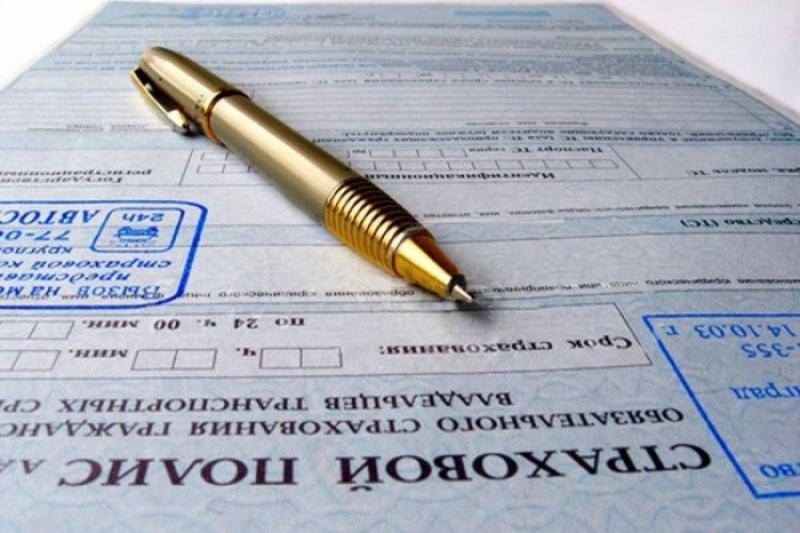 Неменее ста тыс. руб. отсудил красноярский владелец автомобиля устраховой компании