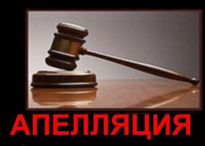 Верховный СудРФ отвергнул апелляцию убийцы 2-х человек вМинусинске