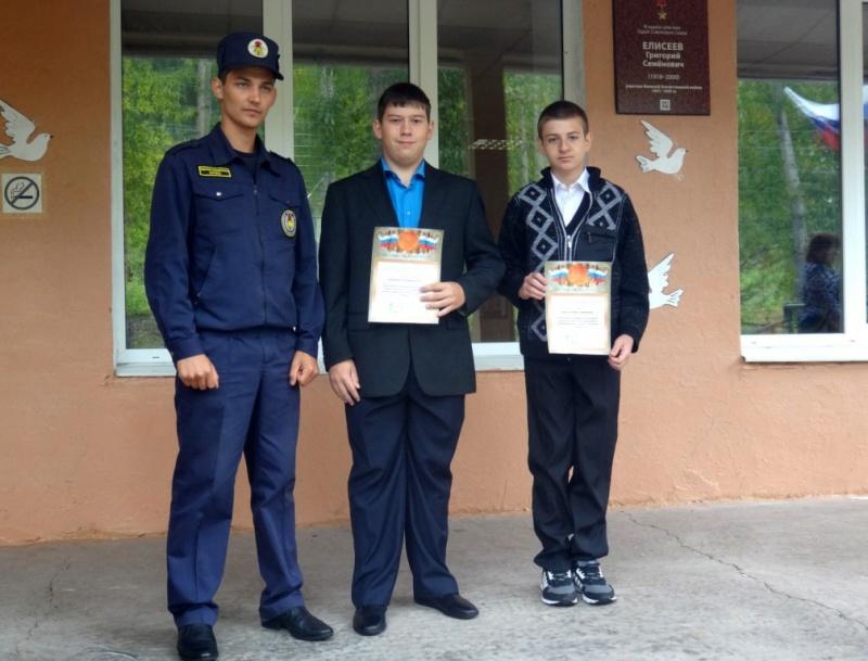Вкрае награждены подростки заспасение человека изогня