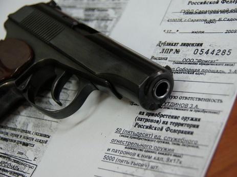 ВКрасноярске психиатр выдал шизофренику справку оношении оружия