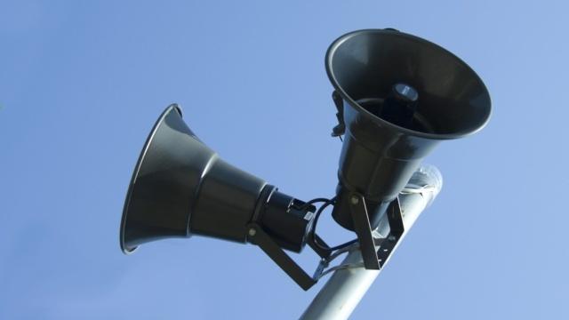 В Харьковской области проверят средства оповещения населения