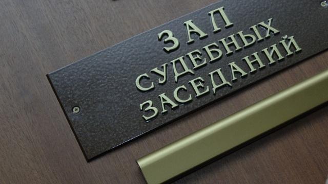 ВКрасноярске суд рассмотрит дело оранении бизнесмена