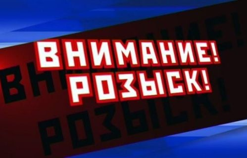 ВКрасноярске разыскивают насильника