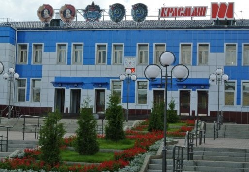 «Красмаш» оштрафовали на 800 тыс. занарушения вохране труда