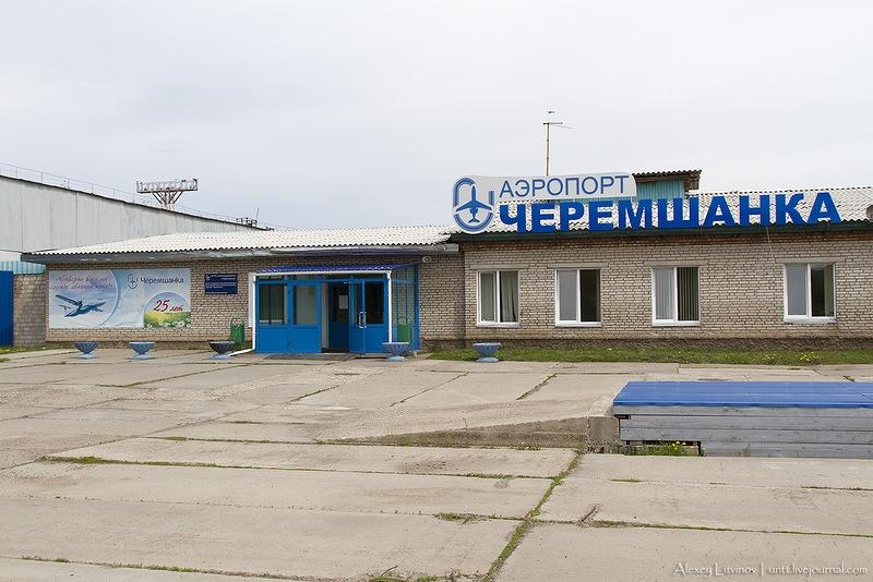 Диспетчер «Черемшанки» завзятки отправлял врейс перегруженные самолеты