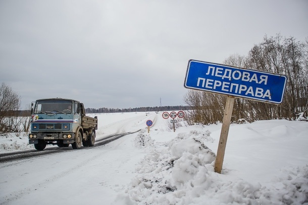 ВАлтайском крае открыли ледовую переправу через бассейн реки Обь