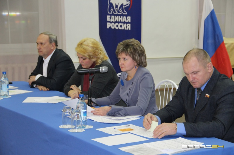 Отчетно-выборная конференция Азовского городского отделения партии