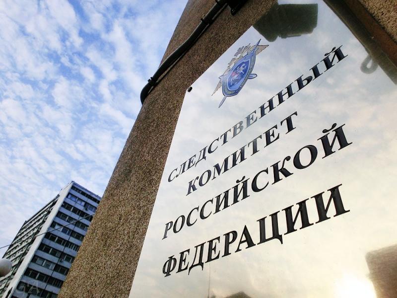 ВКрасноярске ребенок покончил ссобой втуалете общежития
