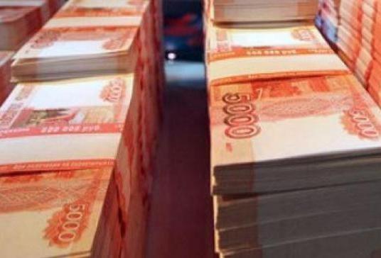 Банкир похитил сосчетов вип-клиентов неменее 26 млн. руб. вКрасноярске
