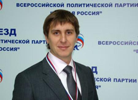 Алексей Додатко стал секретарем регионального отделения партии «Единая Россия»