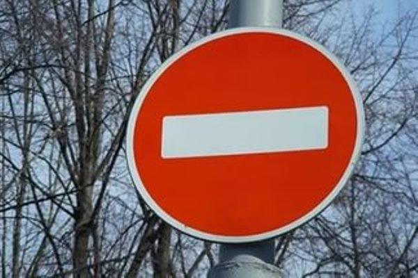 Дорогу в«город Солнца» вКрасноярском крае нелегально перекрыли
