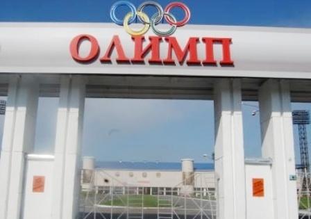 ВАчинске босс спорткомплекса нелегально выписал себе 32 тысячи руб. премии