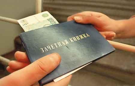Преподавателя красноярского университета будут судить завзятки отстудентов