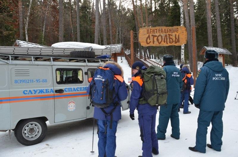 Поиски пропавшего туриста на'Столбах продолжаются