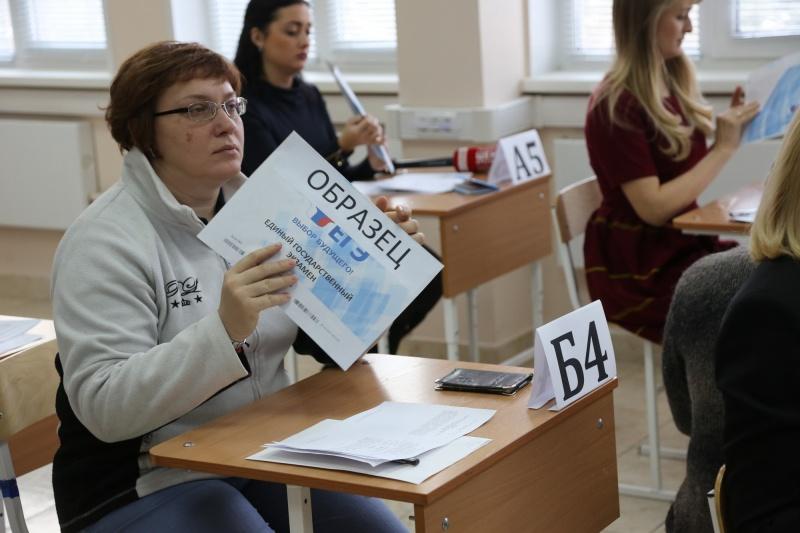 Родители костромских школьников сдали пробный ЕГЭ порусскому языку