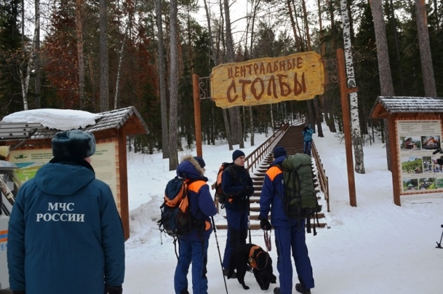 Натерритории красноярского заповедника «Столбы» отыскали мертвого туриста