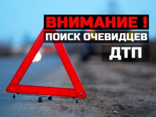 13-летнего школьника сразу переехали два автомобиля вКрасноярске
