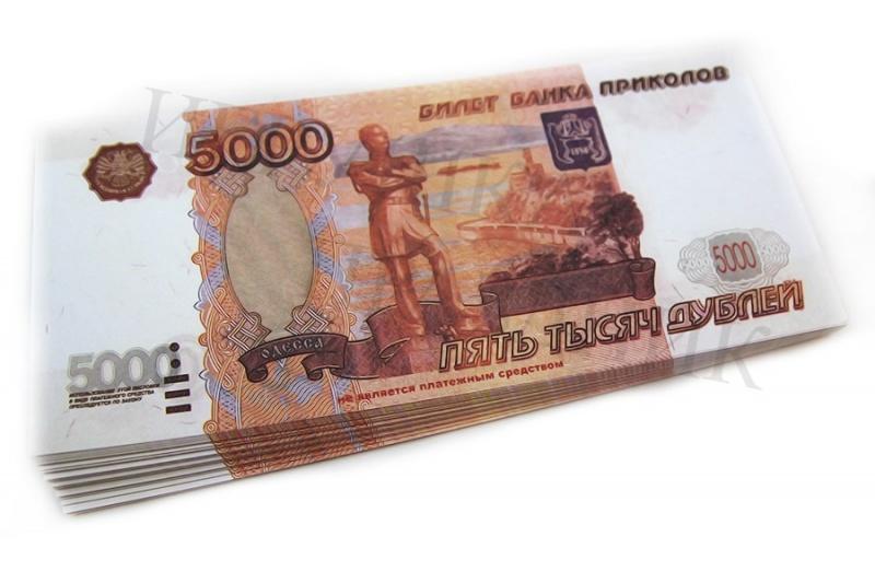 ВКанске мужчина иженщина расплатились за продукт купюрой «банка приколов»