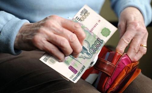 ВАчинске аферисты выманили упенсионерки практически 700 тыс. руб.