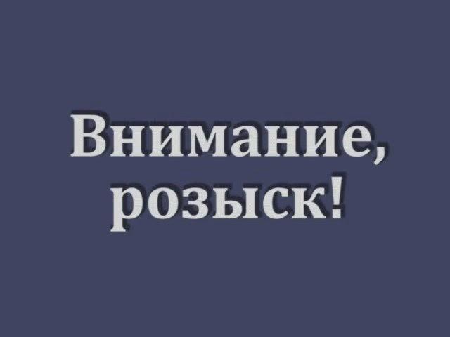 ВКрасноярске ищут банду молодых людей, напавших соружием насверстников