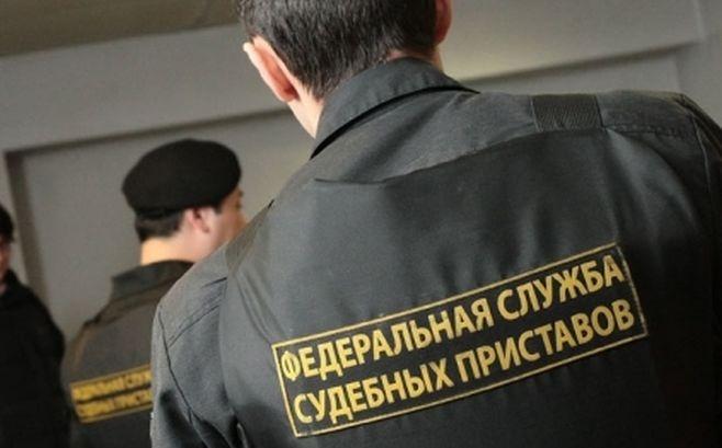 Должницу отыскали пообъявлениям во«ВКонтакте» ораспродаже своего имущества