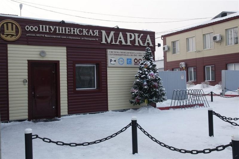 Новый собственник «Шушенской марки» возобновит производство алкоголя