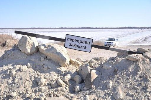 Ледовая переправа наОльхон закрыта из-за теплой погоды