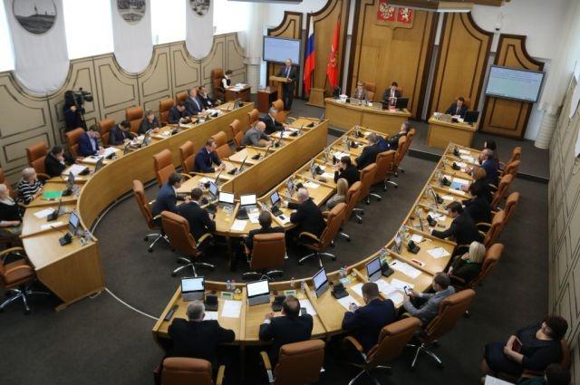 Народные избранники Горсовета Красноярска сорвали сессию о собственной отставке
