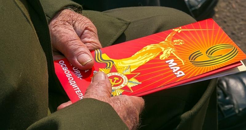 ВПодмосковье неменее 110 тыс. ветеранов получат матпомощь коДню Победы