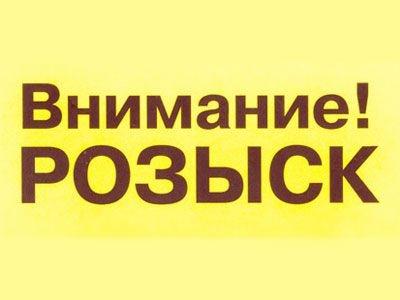 ВКрасноярске ищут мужчину, который изнасиловал девушку водворе жилого дома