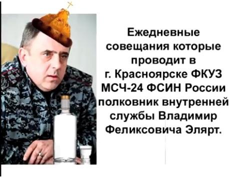Красноярские медсотрудники поведали отребовании руководства ФСИН утаивать причины смерти заключенных