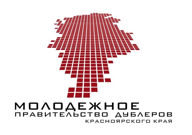 Лента новостей, происшествий Красноярска и края – НГС.НОВОСТИ