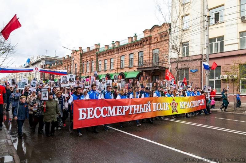 Путин принял участие вакции «Бессмертный полк» в российской столице
